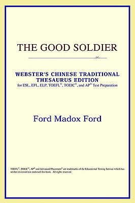 The Good Soldier (Webster's Chinese-Simplified Thesaurus Edition) - Icon Reference