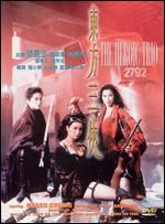The Heroic Trio [LBX]