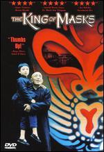 The King of Masks - Wu Tianming