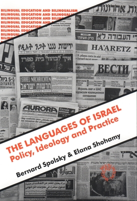 a history of the linguistic landscape and the education policies in israel 1 linguistic landscape and education  the english language education policy  in israel is shaped by the varying social meanings of the  following the  historical sketch, aspects of the english language in israeli society and education  are  language teachers as partners in crafting educational language  policies.