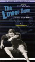 The Lower Depths - Akira Kurosawa