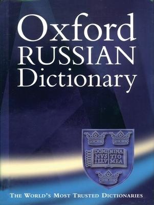 The Oxford Russian Dictionary - Falla, P S