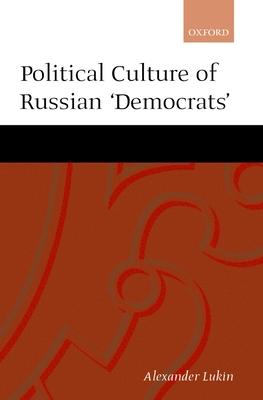 The Political Culture of the Russian Democrats - Lukin, Aleksandr