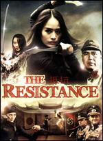 The Resistance - Peng Zhang Li