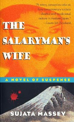 The Salaryman's Wife - Massey, Sujata