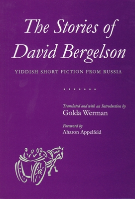 The Stories of David Bergelson: Yiddish Short Fiction from Russia - Werman, Golda (Translated by)