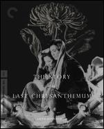 The Story of the Last Chrysanthemum [Criterion Collection] [Blu-ray]