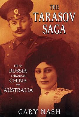 Saga Of Russian 112