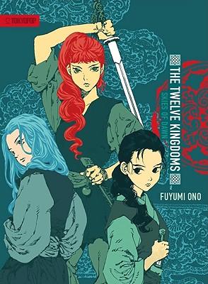 The Twelve Kingdoms, Volume 4: Skies of Dawn - Ono, Fuyumi
