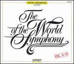 The World of the Symphony - Edith Wiens (soprano); Karl-Heinz Stryczek (bass); Reiner Goldberg (tenor); Ute Walther (contralto);...