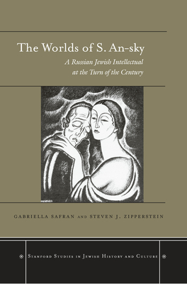 The Worlds of S. An-Sky: A Russian Jewish Intellectual at the Turn of the Century - Safran, Gabriella (Editor), and Zipperstein, Steven J (Editor)