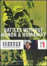 The Yakuza Papers