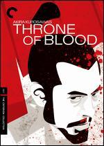 Throne of Blood [Criterion Collection] - Akira Kurosawa