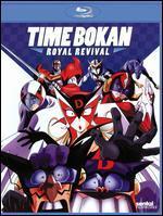Time Bokan: Royal Revival [Blu-ray]