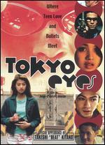 Tokyo Eyes - Jean-Pierre Limosin