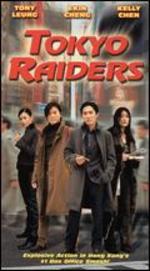 Tokyo Raiders [Blu-ray]