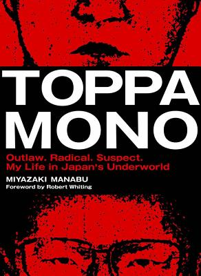 Toppamono: Outlaw. Radical. Suspect. My Life in Japan's Underworld - Manabu, Miyazaki, and Whiting, Robert