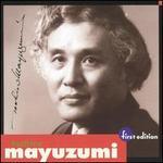 Toshiro Mayuzumi
