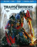 Transformers: Dark of the Moon [2 Discs] [Includes Digital Copy] [Blu-ray/DVD]