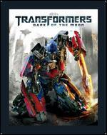 Transformers: Dark of the Moon [Blu-ray] [Steelbook] [Only @ Best Buy]