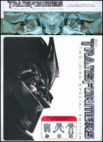 Transformers [Deluxe Edition] [2 Discs] [Special Megatron Transforming Package]