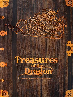 Treasures of the Dragon - Allum, Jo (Editor), and Leece, Sharon (Editor), and Brown, Stephanie (Editor)