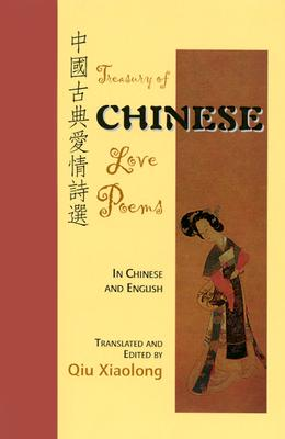Treasury of Chinese Love Poems -