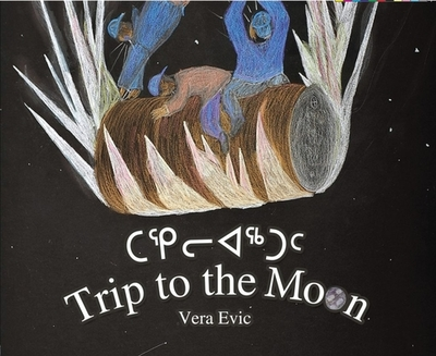 Trip to the Moon - Evic, Vera