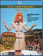 Troop Beverly Hills [Blu-ray]