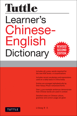 Tuttle Learner's Chinese-English Dictionary: Revised Second Edition [fully Romanized] - Dong, Li