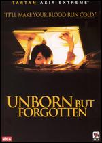 Unborn But Forgotten - Lim Chang-jae