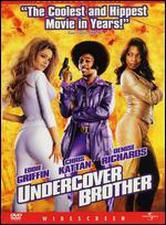 Undercover Brother [WS Collector's Edition]