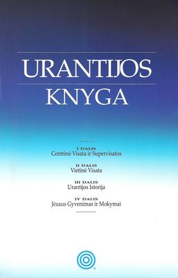 Urantijos Knyga - Foundation, Urantia