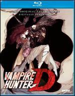 Vampire Hunter D [Blu-ray] - Carl Macek; Toyoo Ashida