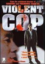 Violent Cop [Action Art]