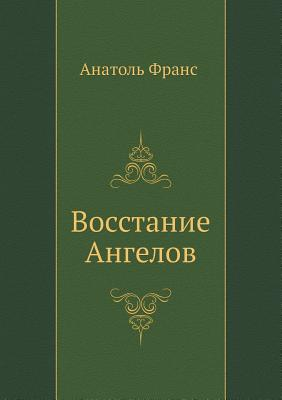 Vosstanie Angelov (in Russian Language) - Anatole France