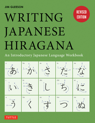Writing Japanese Hiragana: An Introductory Japanese Alphabet Workbook - Gleeson, Jim