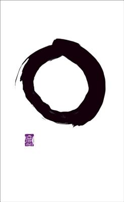 Writings from the Zen Masters -