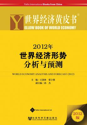 Yellow Book of World Economy 2012: World Economy Analysis and Forecast (2012) - Luolin, Wang (Editor), and Yuyan, Zhang (Editor)