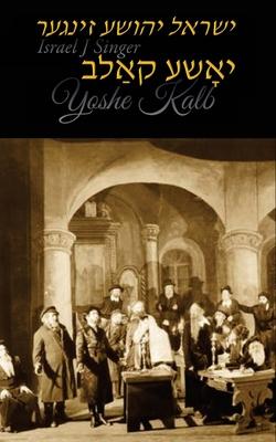 Yoshe Kalb - Singer, Israel Joshua