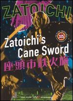 Zatoichi, Episode 15: Zatoichi's Cane Sword - Kimiyoshi Yasuda
