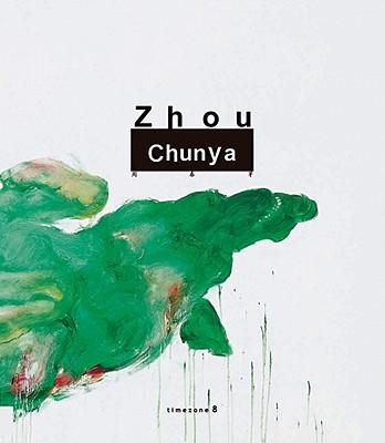 Zhou Chunya - Chunya, Zhou, and Lei, Hong